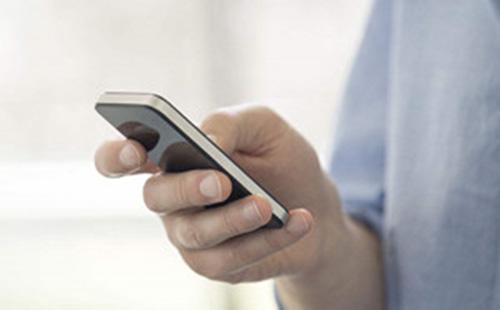 現在有沒有免費發送短信的軟件