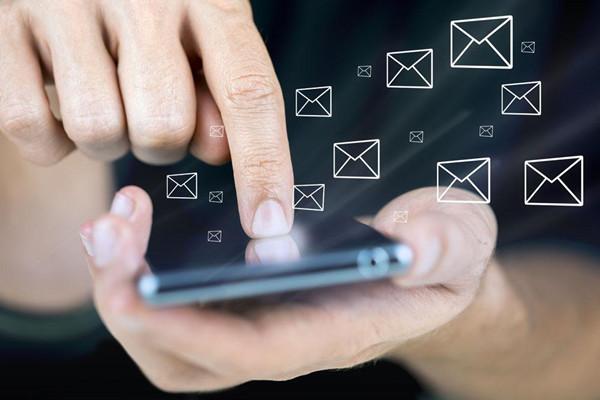 發短信會不會被衛星定位